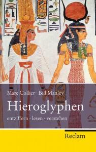 Cover Hieroglyphen: entziffern - lesen - verstehen