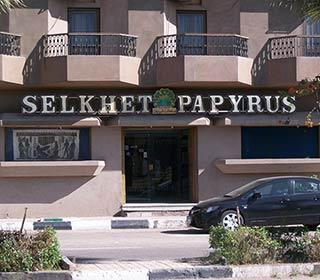 einkaufen und preise in gypten seite 3 von 4. Black Bedroom Furniture Sets. Home Design Ideas