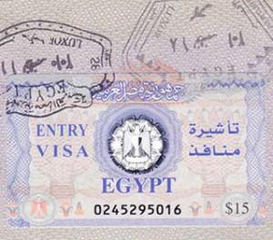 Visa Ägypten