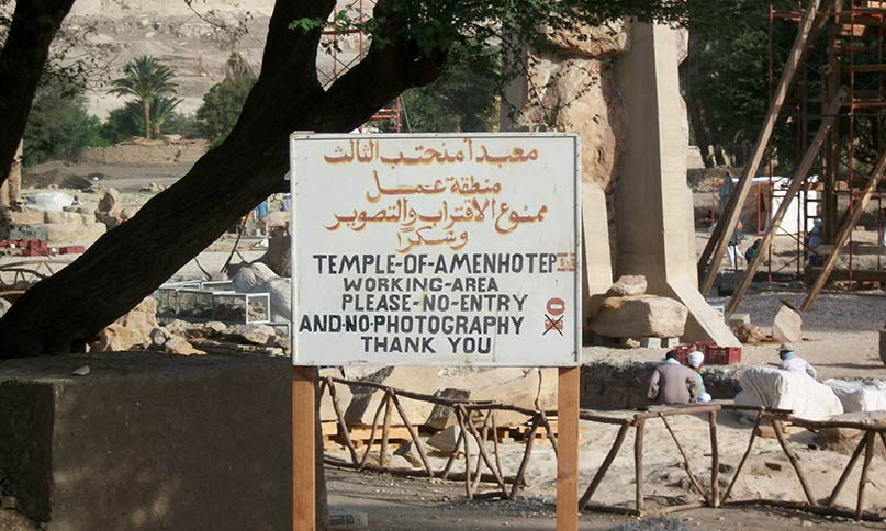 Fotografieren verboten in Kom el Hattan