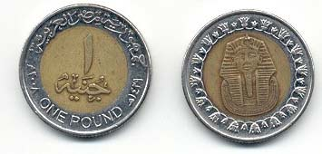 Währung - 1 ägyptische Pfund