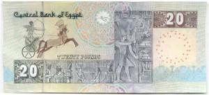 Währung - 20 ägyptische Pfund
