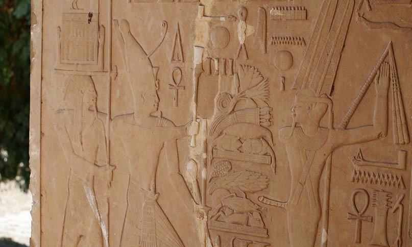 Amun-Re in der Gestalt des Amun-Min