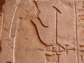 Mumifizierter Gott aus dem Tempel von Elephantine