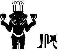 ägyptischer Gott Der Schöpfung