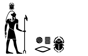 gott horus