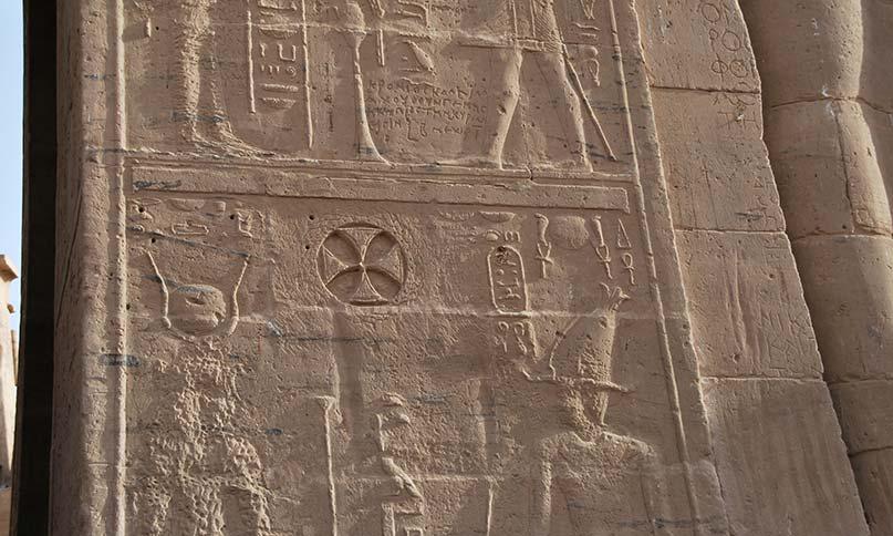 Götterdammerung am Tempel von Philae