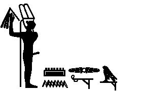 ägyptischer gott der fruchtbarkeit kreuzworträtsel