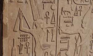 Amun-Min mit Sesostris I.