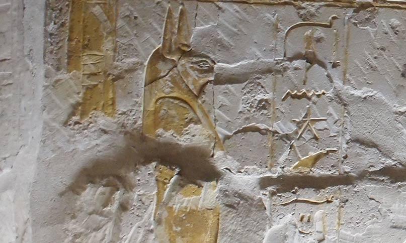 Duamutef Grab des Maya, Sakkara Neues Reich, 18. Dynastie