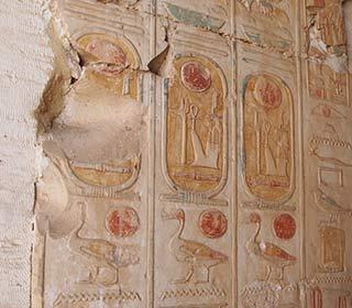 Tempel Ramses II. in Abydos
