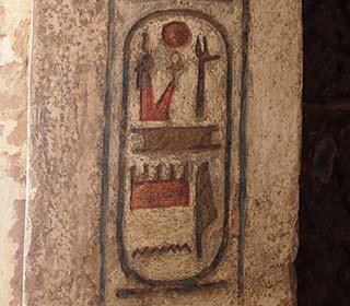 Hieroglyphen Medinet Habu