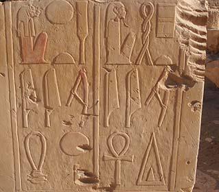 Hieroglyphen Ramses II. Tempel in Abydos