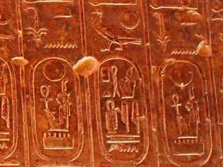 Ausschnitt Königsliste von Abydos