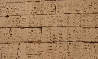 Festkalender im Tempel von Medinet Habu
