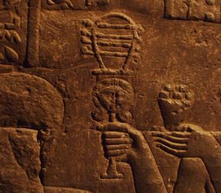 Ein Sistrum der Göttin Hathor