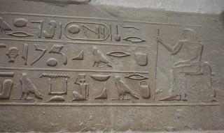 Hieroglyphen von links nach rechts
