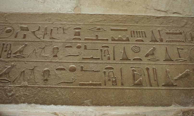 Hieroglyphen von rechts nach links