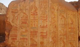 Hieroglyphen Senkrecht