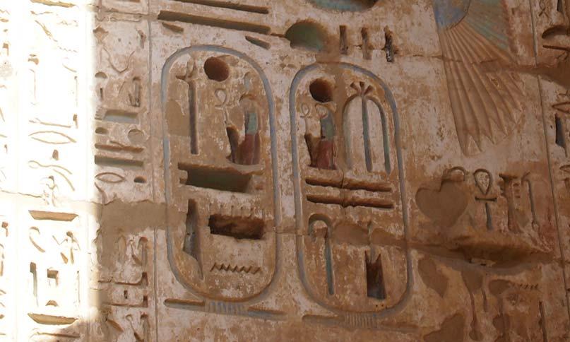 pharao 20 theben