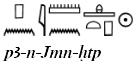 pa-en-amenhotep
