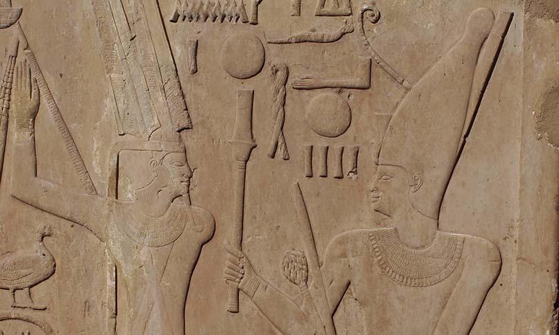 Pharao Sesostris I. vor Amun-Min