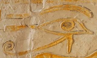 Udjat Auge im Grab des Maya