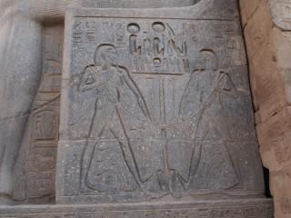 Vereinigung der beiden Länder, Luxor-Tempel, Ägypten