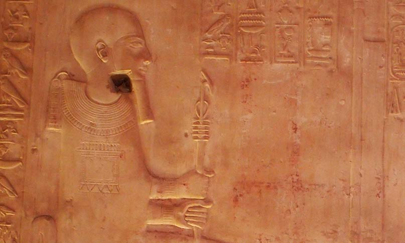 Der Gott Ptah Tempel von Abydos Neues Reich, 19. Dynastie