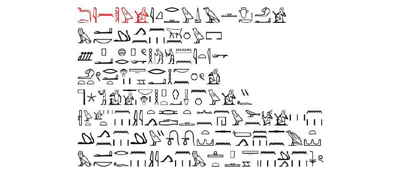Hieroglyphen Schiffbrüchige