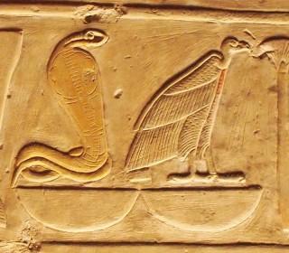"""Die Göttinnen Wadjet und Nechbet auf den Körben - die Hieroglyphe für """"Herr"""""""