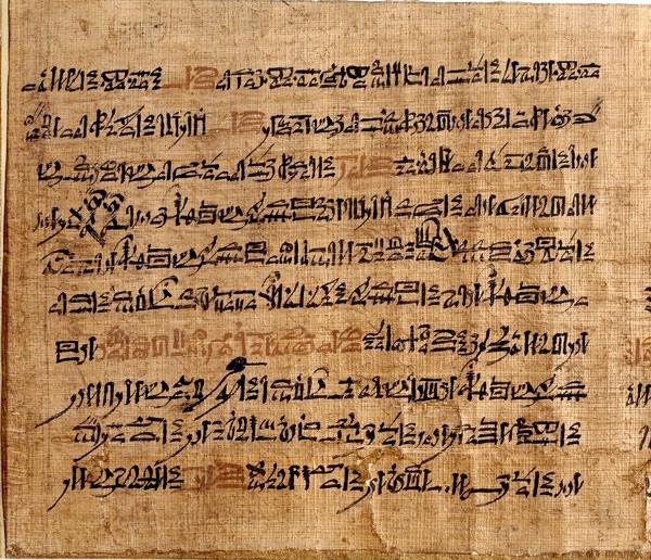 originalpapyrus-zweibruedermaerchen