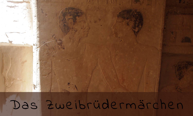 Das Zweibrüdermärchen Bild aus dem Grab Nianchchnum/Chnumhotep, Sakkara